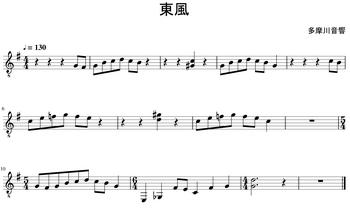 東風.jpg