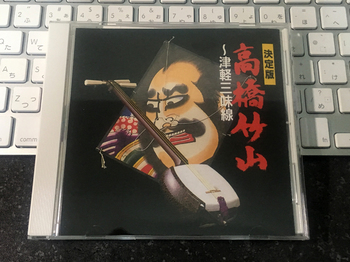 chokuzan1.jpg